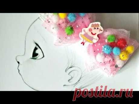 Бантик из фатина с помпончиками / Tule com pompons