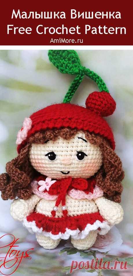 PDF Малышка Вишенка крючком. FREE crochet pattern; Аmigurumi doll patterns. Амигуруми схемы и описания на русском. Вязаные игрушки и поделки своими руками #amimore - маленькая кукла в наряде ягоды вишни, пупс в костюме вишенки, куколка, пупсик, девочка.