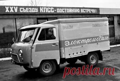 Электромобиль У-131, созданный на базе УАЗ-451 в 1974 году . Тут забавно !!!