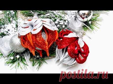 DIY Christmas ornaments glitter foam 🎄 DIY crafts for Christmas 🎄 Игрушки на елку из фоамирана