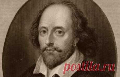 Цитаты Уильяма Шекспира, остающиеся актуальными по сей день — Интересные факты