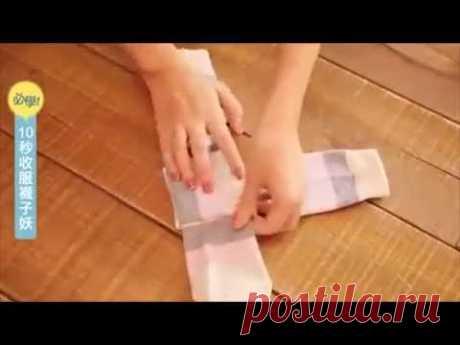 Я всю жизнь складывал носки неправильно! Почему мне не показали это раньше?