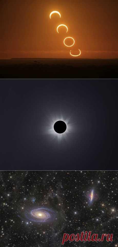 Лучшие астрофотографии 2013 : НОВОСТИ В ФОТОГРАФИЯХ