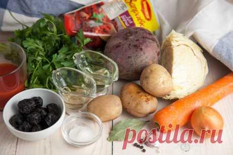 Постный борщ с черносливом - пошаговый рецепт с фото - как приготовить, ингредиенты, состав, время приготовления - Леди Mail.Ru