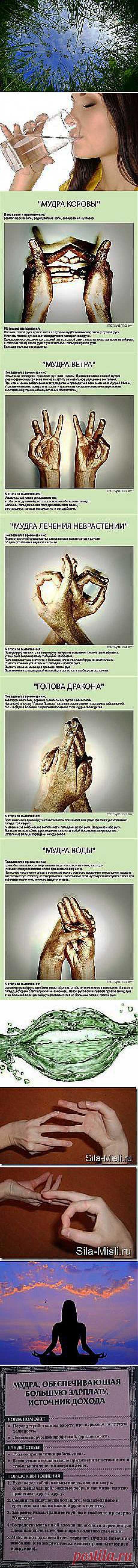 Valentina Rodina: the magic rituals | Posted signs
