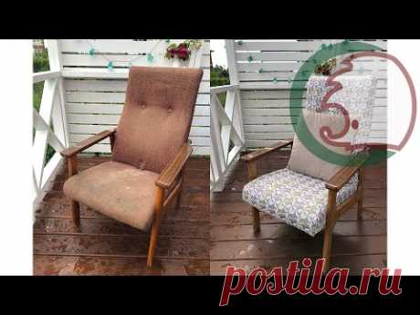 DIY! Тайна старого кресла! Чиним мебель.