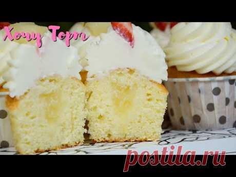 Домашние йогуртовые КАПКЕЙКИ ☆ Очень ВКУСНЫЙ йогуртовый бисквит для торта и капкейков   Хочу ТОРТ