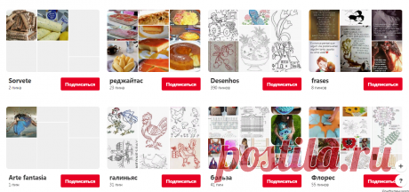 Pinterest (fvaleriadossantos) (49)