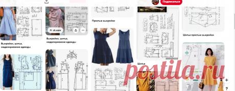 (2512) Pinterest