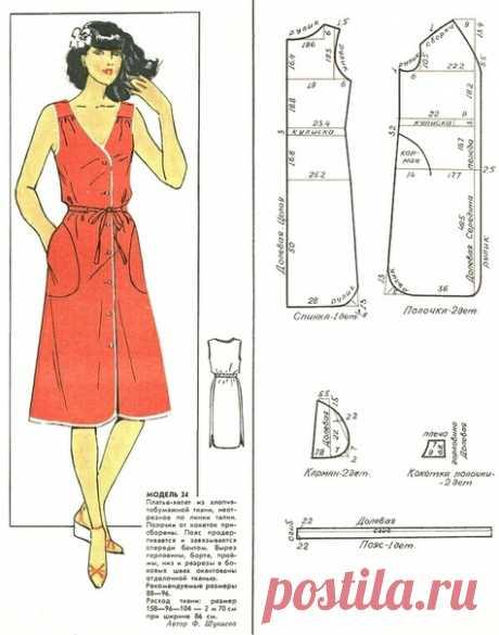 Платье-халат, выкройка на размер 48 (рос.). #простыевыкройки #простыевещи #шитье #платье #халат #выкройка