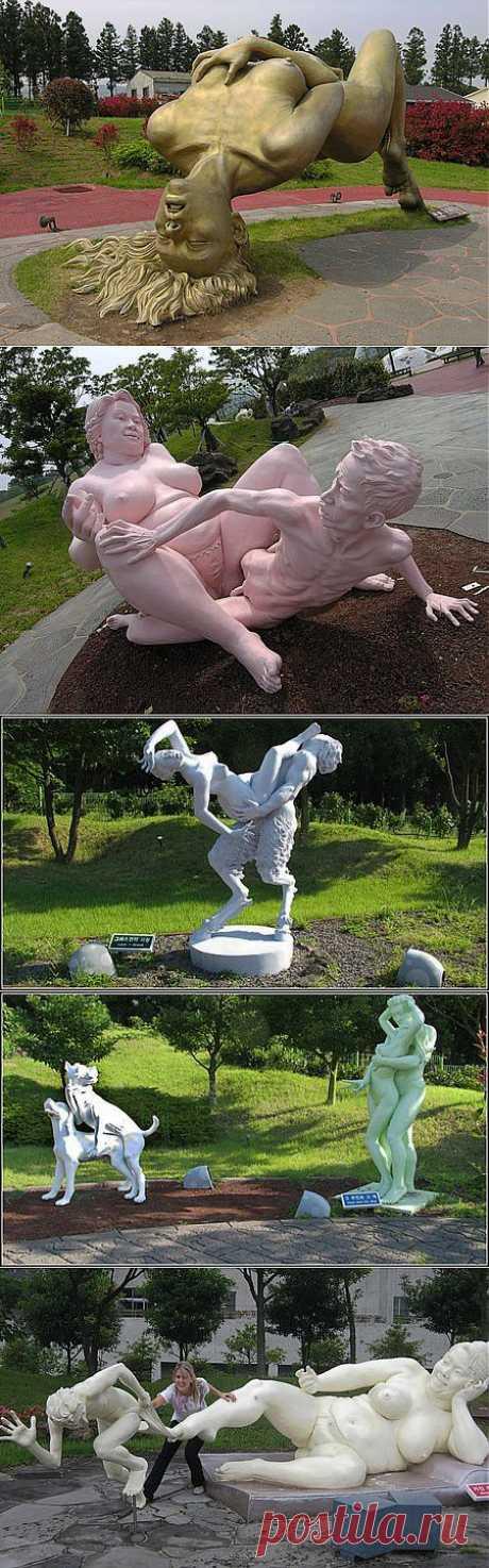 Парк Любви на острове Чеджудо – Камасутра по-корейски / Современное искусство / Культ / МодноНемодно.ру