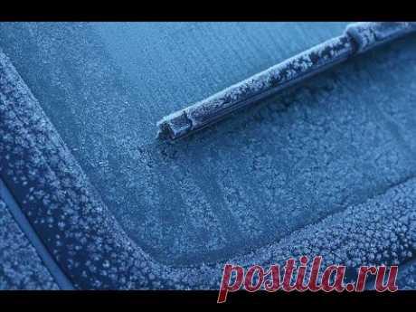 Как избежать замерзания стекол автомобиля зимой .