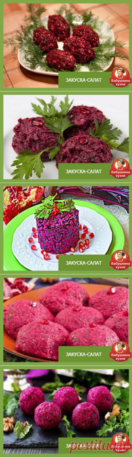 Пхали: простой рецепт грузинской кухни