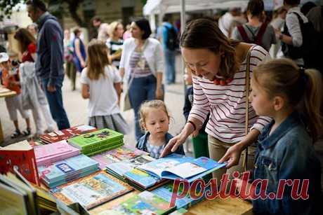 Всероссийский фестиваль детской книги 2018   С 26 по 28 октября 2018 года в Российской государственной детской библиотеке в Москве состоится V Всероссийский фестиваль детской книги.