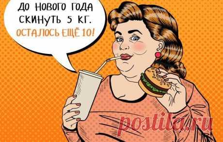 Самые смешные анекдоты про 2021 год - Pro-Серпухов