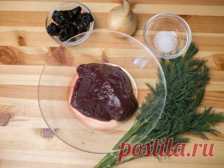 Печень с черносливом - Простые рецепты Овкусе.ру
