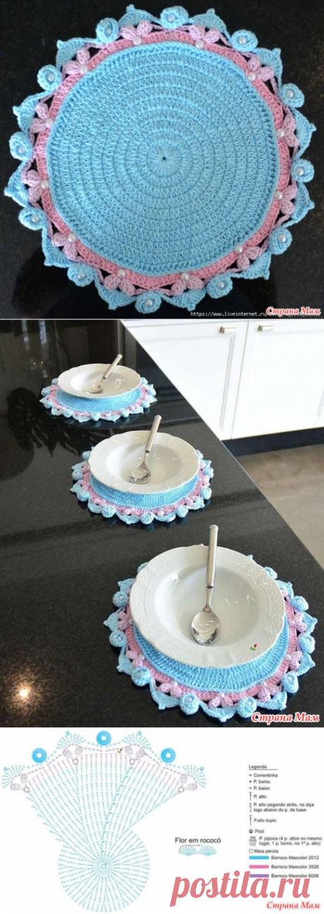 Идея салфетки-подставки крючком - Вязание - Страна Мам