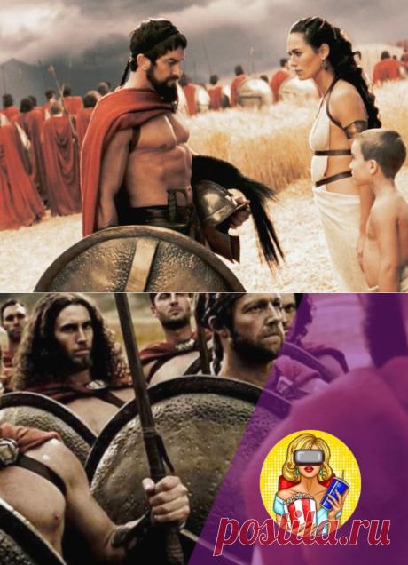 Как по мне это отличный фильм про древнюю