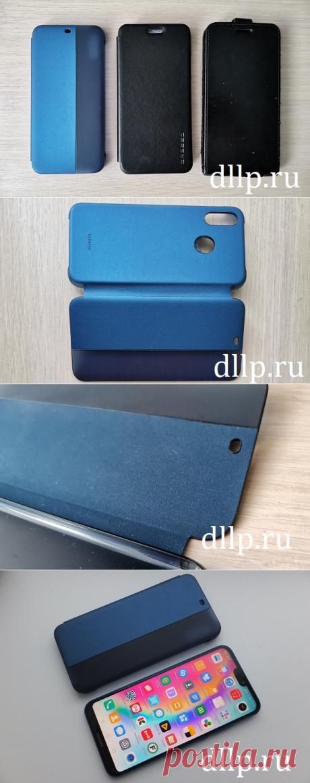 Чехол-книжка Huawei для смартфона Huawei P20 Lite | Мобильный оазис