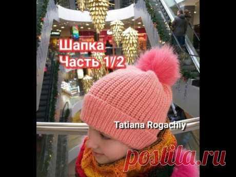 Модная шапка Узор жемчужная резинка(полуанглийская) по кругу спицами. Обзор пряжи Valencia - YouTube
