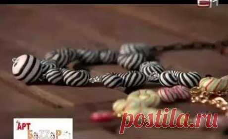 Украшения из полимерной глины: Полосатые бусины