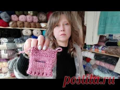 Прорезной карман в вязании спицами