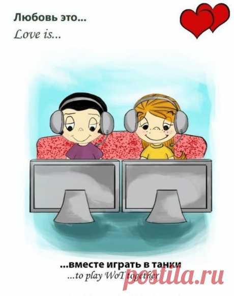 Несколько историй о любви. Любовь — это поступки