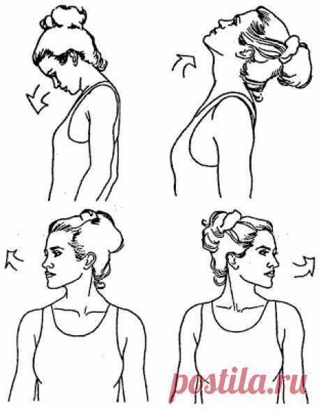 Уникальный комплекс упражнений для тренировки сосудов    Первое упражнение.   Для того чтобы улучшить кровоток в головном мозге нужно делать такое простое упражнение: на протяжении двух – пяти минут необходимо совершать вращающие движения головой (при э…