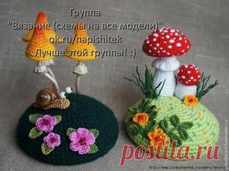 Игольницы-грибочки. | Клубок