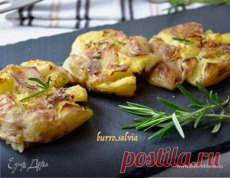 Картофель по-австралийски (Crash Hot Potatoes). Ингредиенты: оливковое масло, соль морская, перец черный свежемолотый