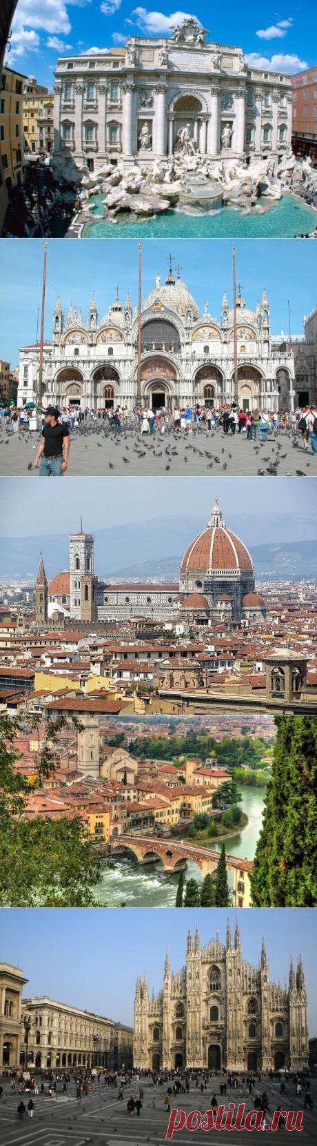 ТОП-5 Las ciudades más populares en Italia