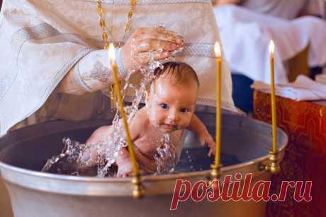 История  и обряды таинства крещения » Женский Мир