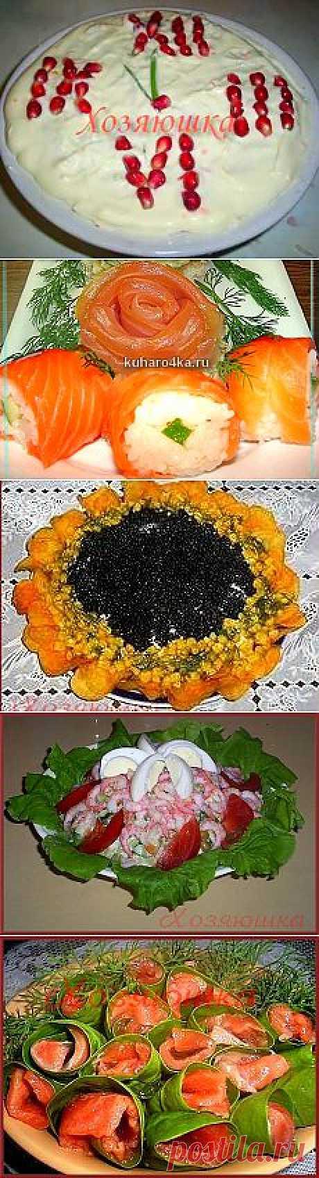 Лучшие Новогодние салаты и закуски 2014