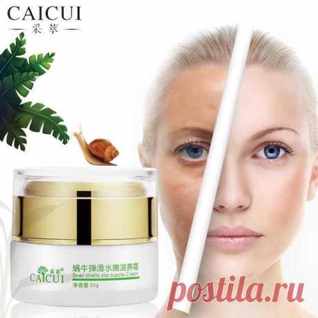 CAICUI улиточный крем, крем для лица от прыщей, крем для лица, увлажняющий крем против морщин, отбеливающий кожу, уход за кожей лица