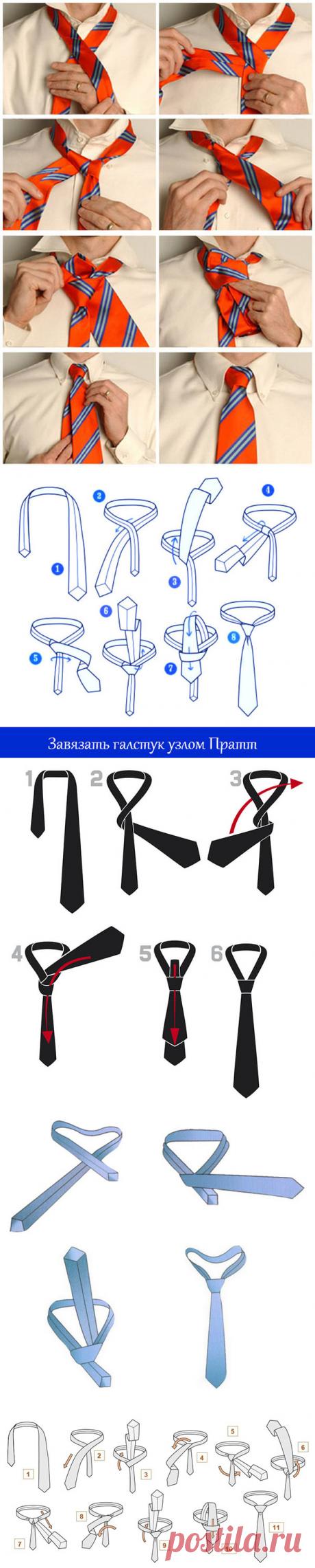Как правильно завязать мужской галстук?