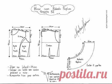 Выкройка блузы с баской (Шитье и крой) — Журнал Вдохновение Рукодельницы