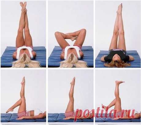 YOU WANT BEAUTIFUL LEGS? SPEND 5 MINUTES A DAY FOR THIS SET OF EXERCISES \u000a\u000aStage 1. \u000a\u000aInitial position. \u000a\u000aLying on a back, legs direct pd a corner of 90 gradu to a body, hands are extended along a body. Muscles of both legs are strained, socks last up. \u000aBend the right leg, straining all muscles. Return to a starting position and repeat other leg. \u000aCarry out exercise in one rhythm, without pauses within 5 minutes. \u000a\u000aStage 2. \u000a\u000aInitial position. \u000a\u000aSituation too, as at the first stage, tolk...