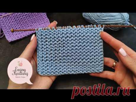 ДВУХСТОРОННИЙ Плотный Узор Спицами в Один Ряд | One Row knitting stitch easy for coat/cardigan