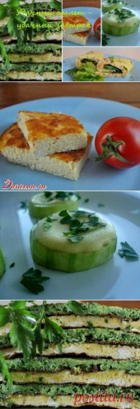 Как приготовить вкусный и быстрый завтрак - 5 фото-рецептов омлетов на любой вкус