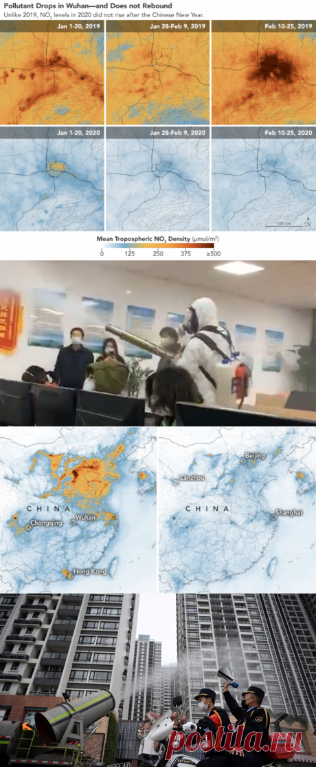 Коронавирус очистил Китай: фото из космоса - Hi-Tech Mail.ru