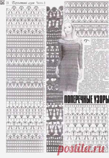 #вязаное_платье@modnoe.vyazanie Платье Ванессы Монторо. Схема.