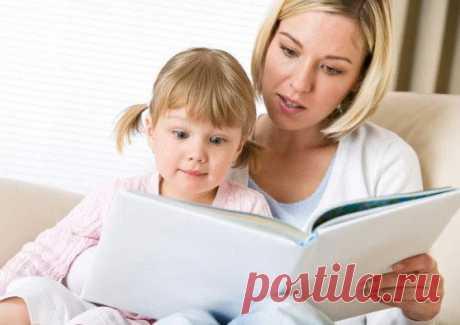 Как правильно читать книги детям? / Малютка