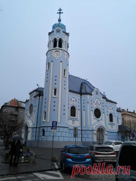 Уютная Словакия. Братислава