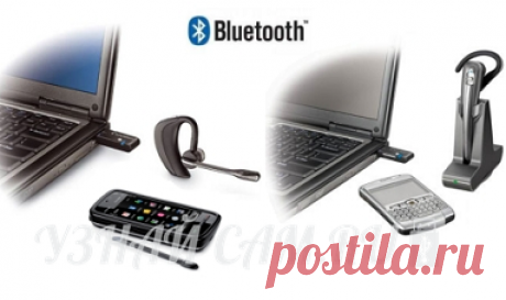 How to connect Bluetooth to set to the computer? - personal computer control