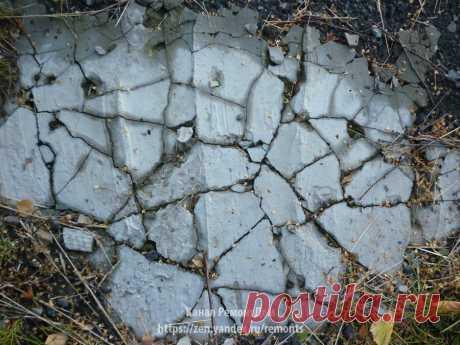 7 способов отличить настоящий цемент от подделки в магазине и с помощью минералки Многие хотят сэкономить, купив дешевые стройматериалы. Цемент – один из основных материалов для стройки. Его качество влияет на то, как долго простоит фундамент, как быстро придет в негодность стяжка, садовая дорожка и т. д. Последствия не правильного выбора могут быть плачевными: образование трещин, проседание... Читай дальше на сайте. Жми подробнее ➡