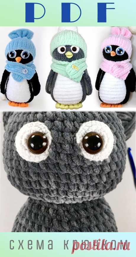 Схема вязания амигуруми пингвинчики с подробным описанием для начинающих