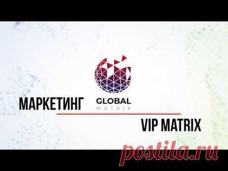 VIP MATRIX - YouTube