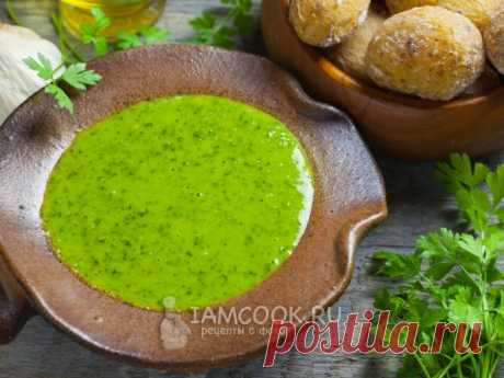 Соус из петрушки по-канарски. Соус из петрушки по-канарски - яркий по цвету и по вкусу. Состоит из небольшого числа ингредиентов. Подходит ко всему, кроме десертов.