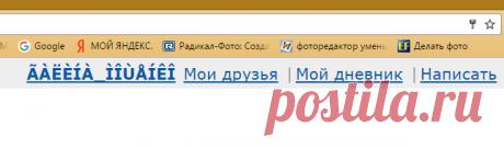 Флеш Бродилка по фильмам Александра Збруева