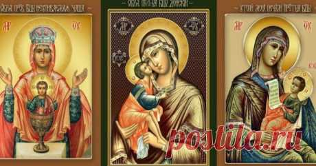 12 самых важных молитв. СОХРАНИ обязательно! — Бабушкины секреты